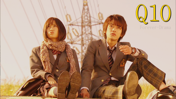 j-drama Q10 ♥