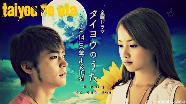 J-drama Taiyou no Uta ♥