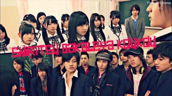 J-mini Drama Shiritsu Bakaleya Koukou ♥