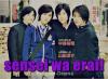 J-Drama Sensei wa Erai! ♥