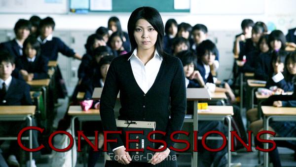 J-film Confessions ♥