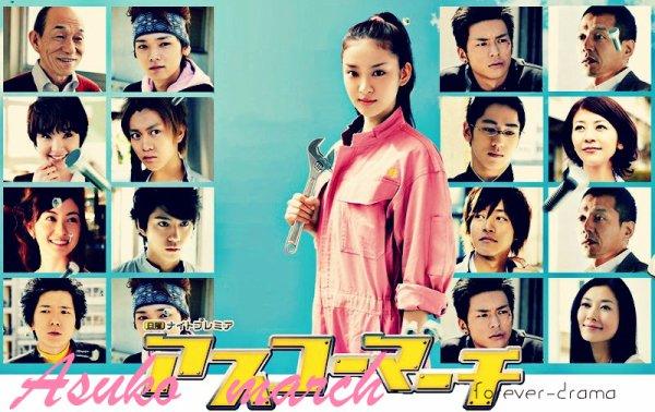 J-Drama Asuko March ♥