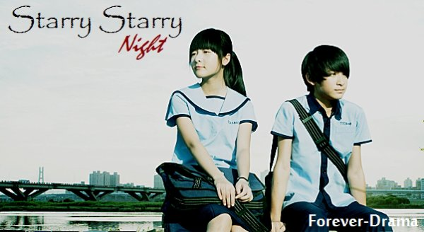 TW-C-film Starry Starry Night ♥