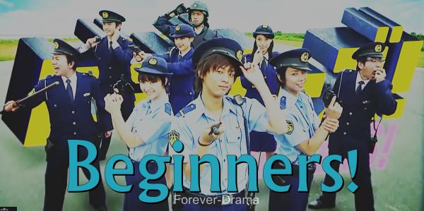 J-drama Beginners! ♥