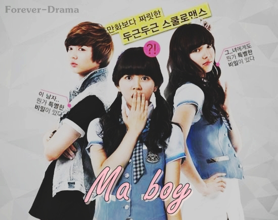 K-mini drama Ma boy ♥
