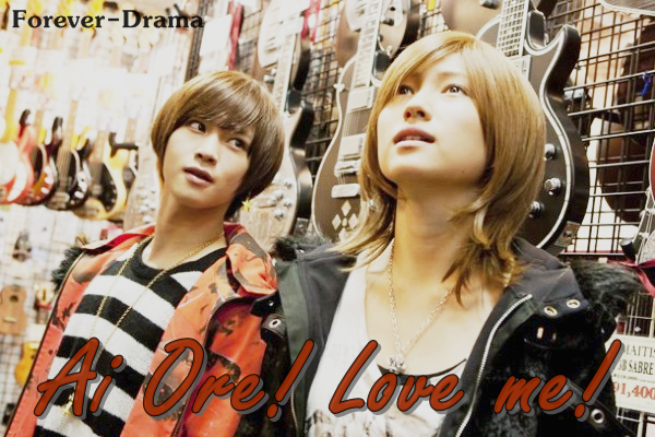 J-film Ai Ore! Love me! ♥