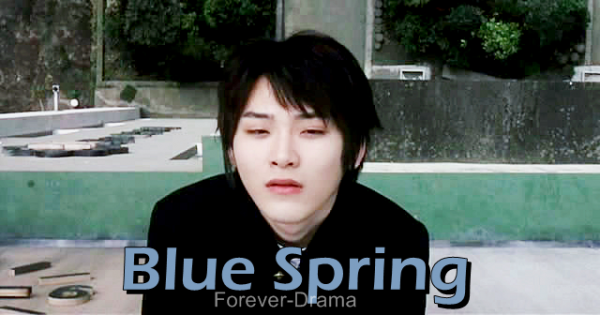 J-film Blue Spring ♥