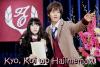 J-film Kyo, Koi wo Hajimemasu ♥