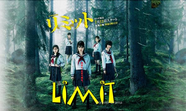 J-drama Limit ♥