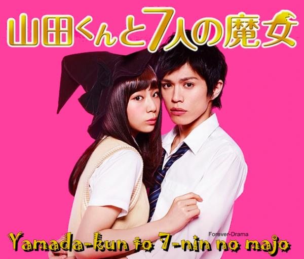 J-drama Yamada-kun to 7-nin no majo ♥