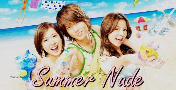 J-drama Summer Nude ♥