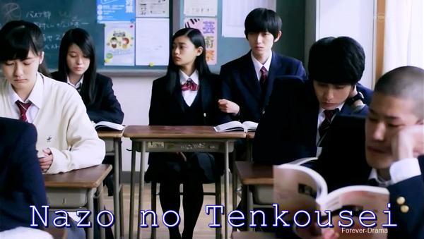 J-drama Nazo no Tenkousei ♥