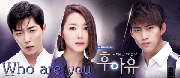 K-drama Who are you ♥