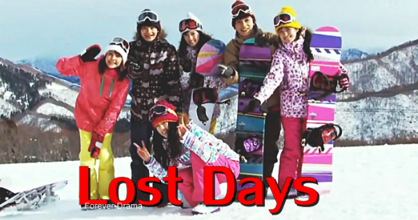 J-drama Lost Days ♥