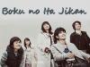 J-drama Boku no Ita Jikan ♥