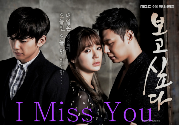 K-drama I Miss You ♥
