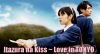 J-drama Itazura na Kiss ~ Love in TOKYO ♥