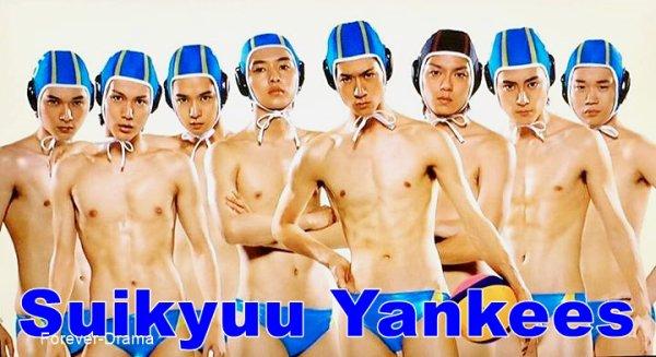 J-drama Suikyuu Yankees ♥