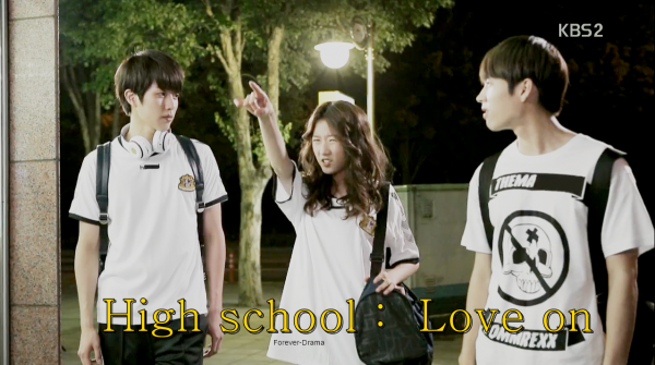 K-drama High School : Love On ♥