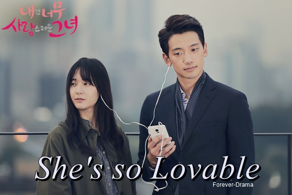 K-drama she's so lovable ♥