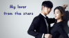 K-drama My Lover From The Stars ♥