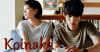J-drama Koinaka ♥