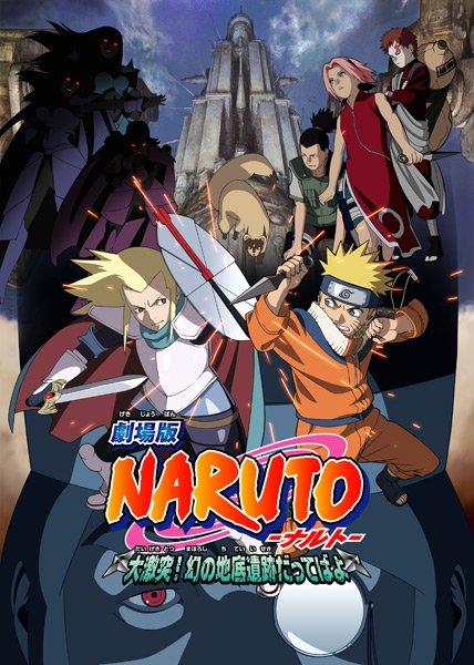 Naruto / Film 2 ~~Ding! Dong! Dang!~~ (2003)
