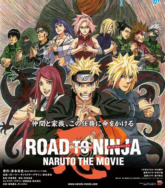 Naruto Shippuden / Film 6 ~~Sore Wa Mata Ashita~~ (2013)