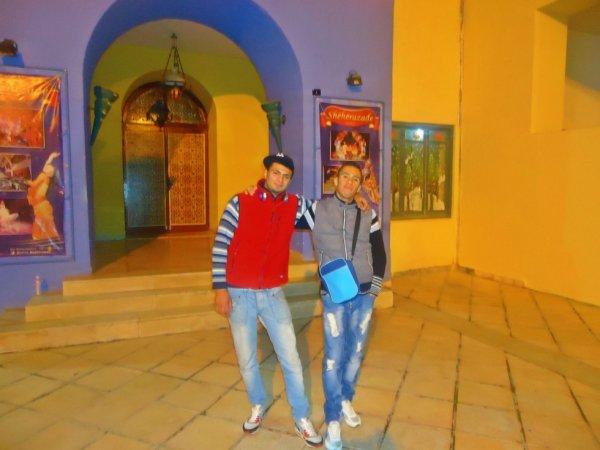 Moi Est  Achraf Frero ( Tunisie )