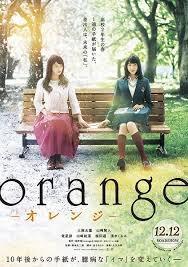 Orange ( DRAMA )