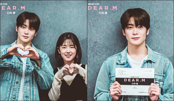 """.31/01/21. Jaehyun a débuté sa carrière d'acteur, avec le rôle de Cha Min-ho, dans le drama """"Dear.M"""", diffusé sur KBS Le premier épisode sortira le 26 février 2021 ; il y aura 12 épisodes de 60 minutes"""