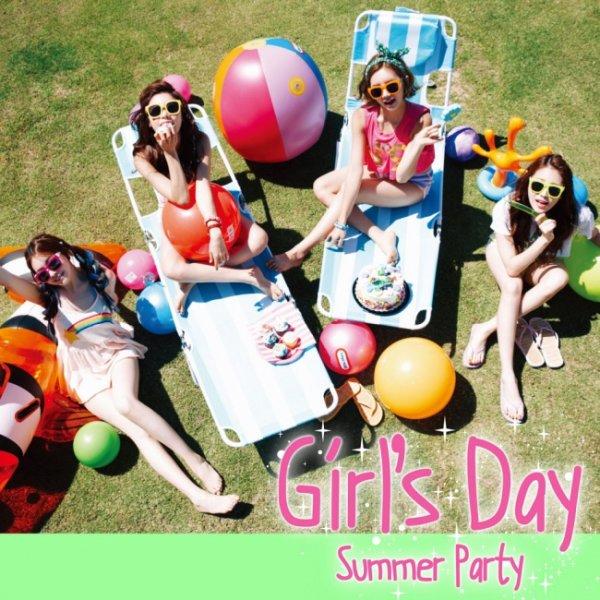 ☼ Album Summer Party ☼