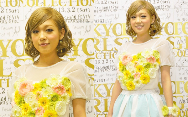 Tokyo Girls Collection 2013 [Spring Summer]