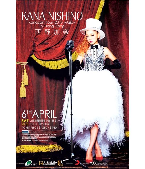 Kanayan Tour 2013 ~ Asia ~ [Affiche Promotionnelle]