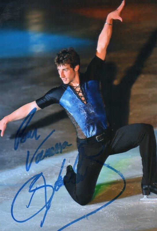 Autographe de Brian Joubert