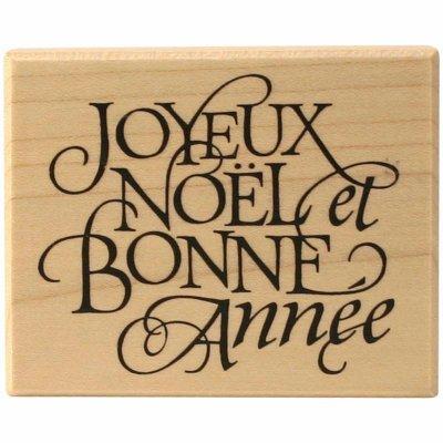 JOYEUX NOEL,BONNE ANNEE 2012