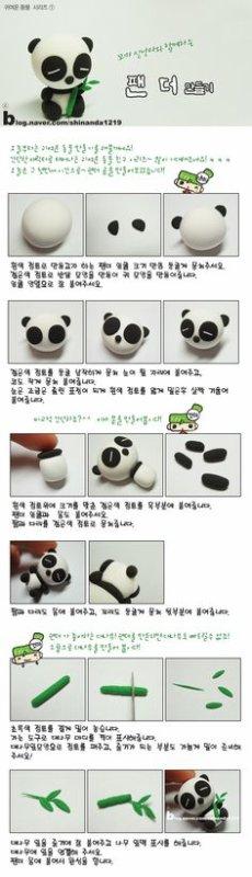 Tuto Panda Kawaii