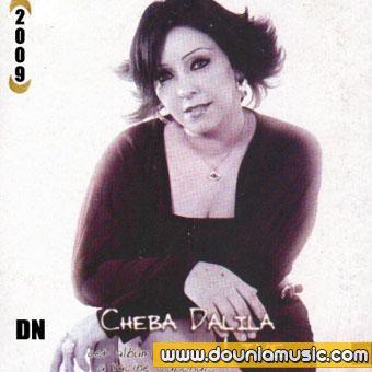 telecharger Cheba Dalila Anouchi Khda3ni 2010 By AlgeriaTorrents