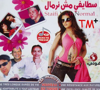telecharger Compil Staifi New Afrah 2010 By_AlgeriaTorrents