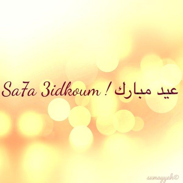 Saha 3idkouuum :)
