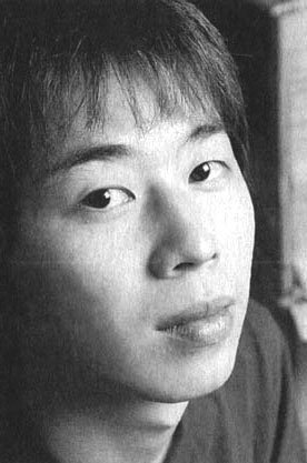 Interview officielle de M. Kishimoto