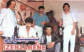 بعد غياب لأزيد من 22 سنة، مجموعة ازنزارن تصدر ألبوما جديدا يوم 9 ماي المقبل