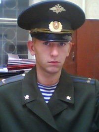 Je suis un Soldat de l armee russe!