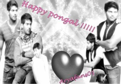 Happy pongal a touus