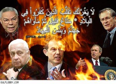 لن ترضى عنك اليهود ولا النصارى حتى تتبع ملتهم خواطر عبد الرحيم العوفير