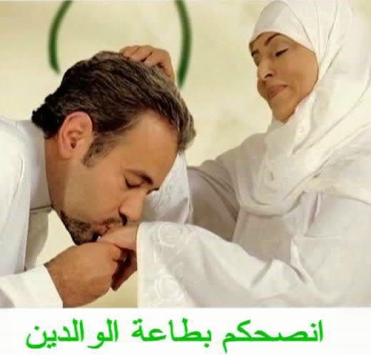 خواطر عبد الرحيم العوفير