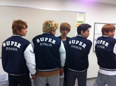 Super junior se met au  bassball