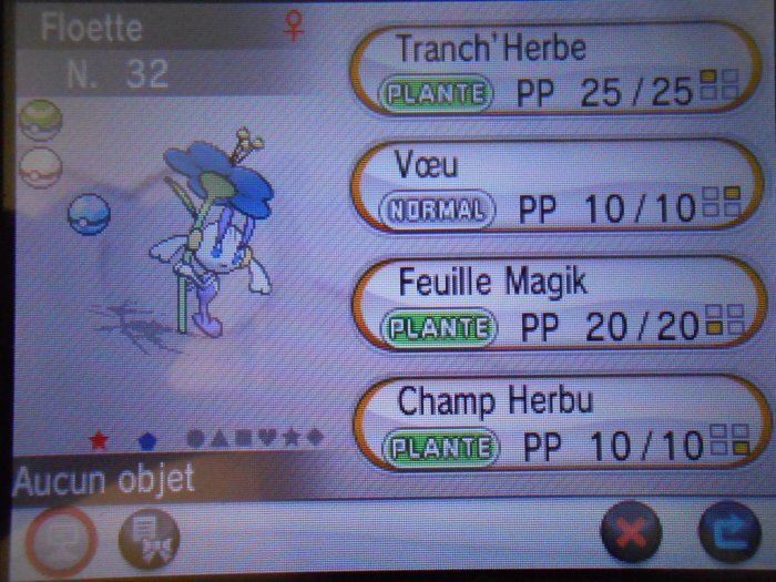 Suite de shiny !