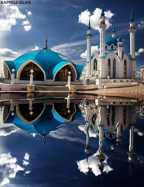 La Mosquée Khul Sharif à Kazan, en Russie