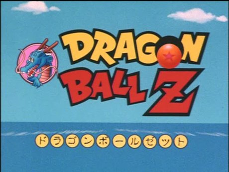 Diffusion du premier épisode de Dragon Ball Z